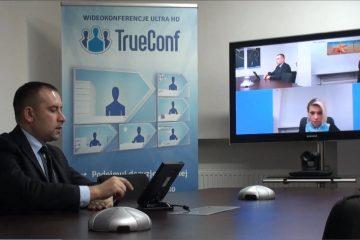 Trueconf שרת ווידאו קונפרנס